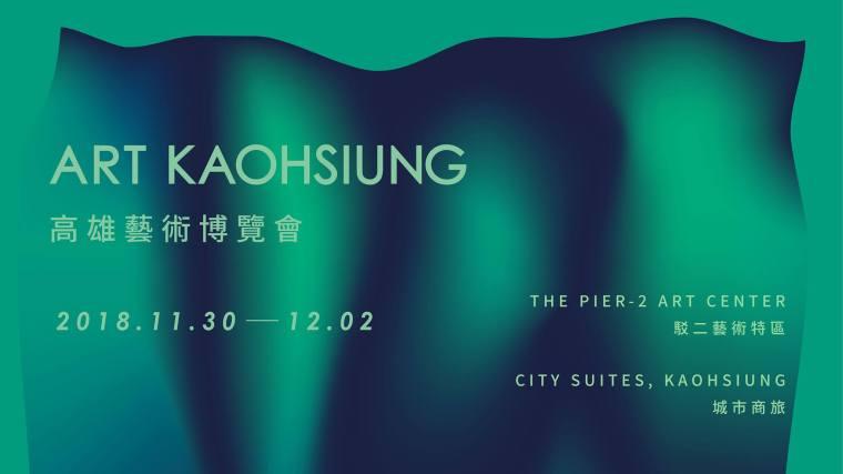 Art Kaohsiung