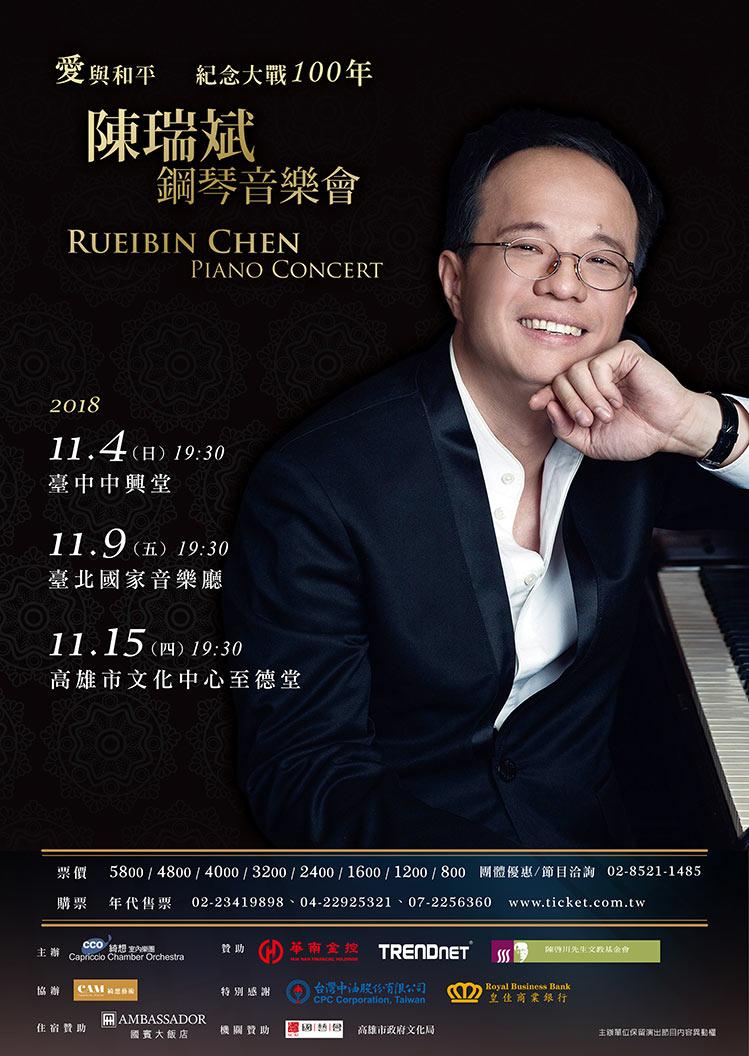 Rueibin Chen