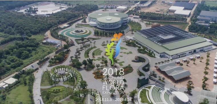 Taichung Flora Expo