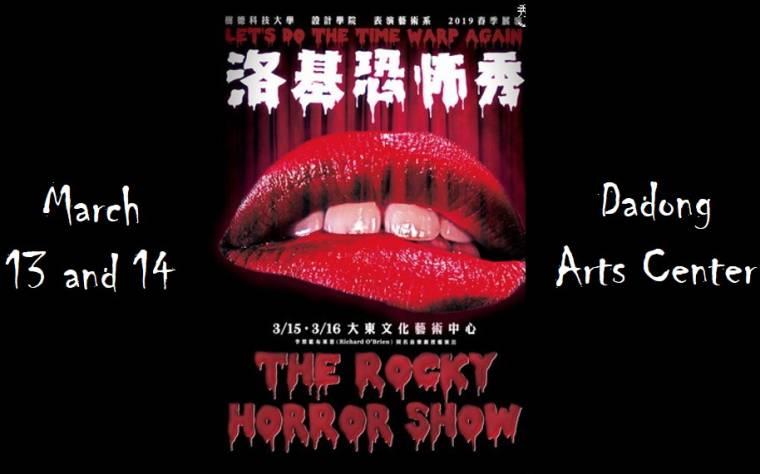 Kaohsiung City Dadong Arts Center Rocky Horror Picture Show