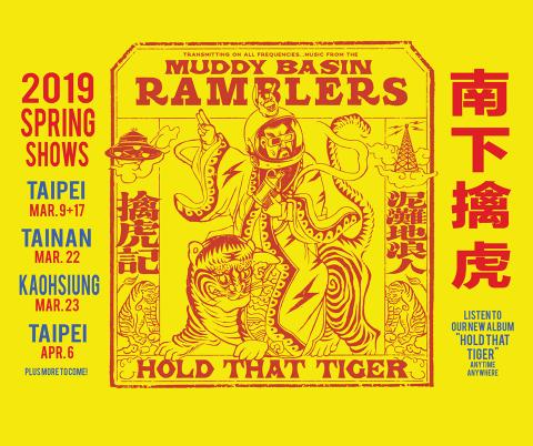 Kaohsiung, Taiwan, Schedule of Muddy Basin Ramblers.