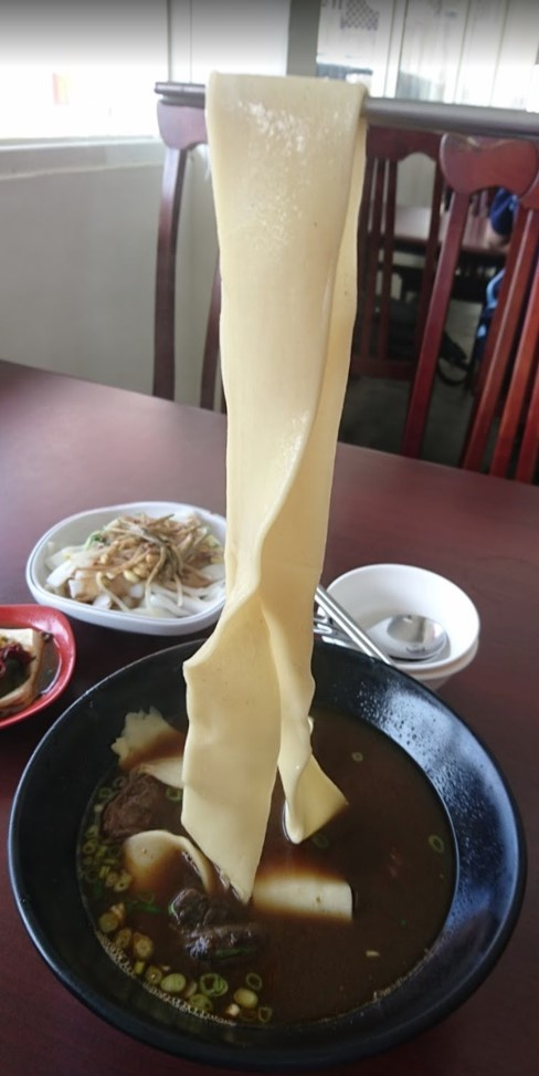 Kaohsiung Leather Belt Noodles