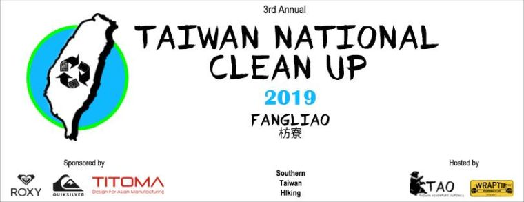 Kaohsiung Taiwan National Clean Up Day