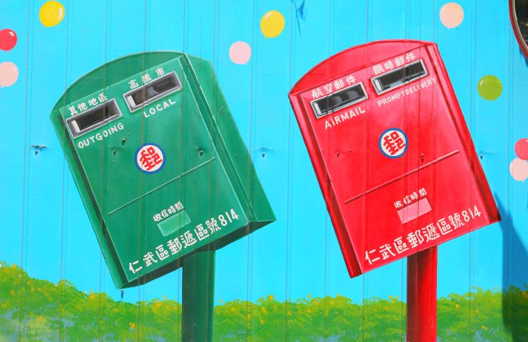 Kaohsiung Attractions Renwu Painted Lane
