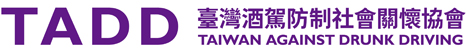Taiwan Against Drinking and Driving