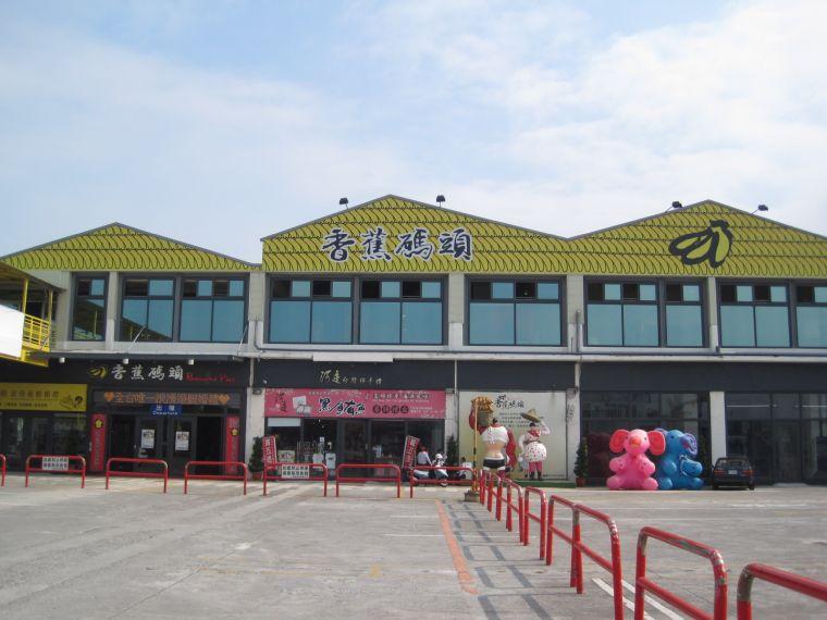 Kaohsiung Things to Do Banana Pier