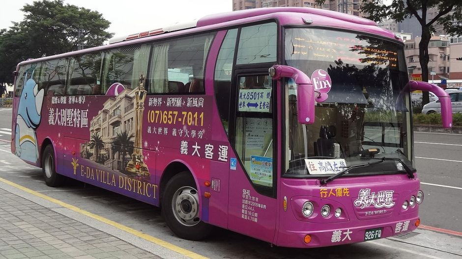 Kaohsiung E-DA World Shuttle Bus